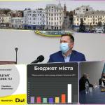 """Дайджест роботи Мережі Центрів громадського контролю """"ДІЙ"""" у січні 2021 року"""