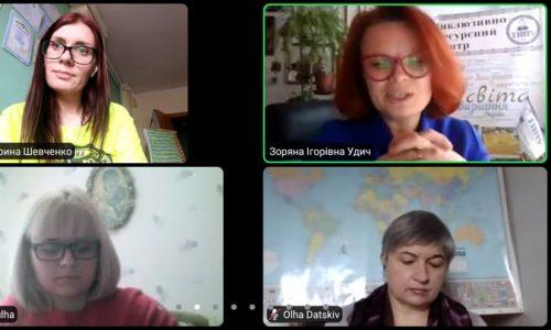 Юристка центру взяла участь у І Всеукраїнській міждисциплінарній науково-практичній конференції
