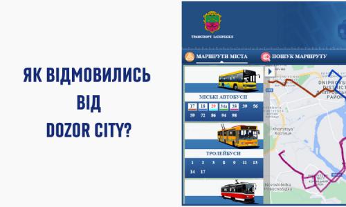 Чому у Запорізькій міській раді раптово відмовились від додатку «DozoR City»?